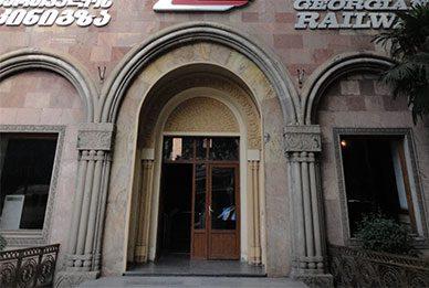 pic_office_tiflis